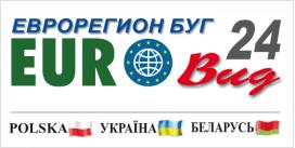 Wieści Euroregionu